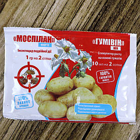 """Засіб захисту рослин «Моспилан» + «Гумівін» 1 гр / 10 мл (ТОВ """"Бел-Екосістемз"""")"""