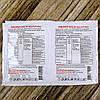 """Гербицид «Лонтрел» 10 мл., средство от сорняков (ТОВ """"Бел-Екосістемз""""), фото 2"""