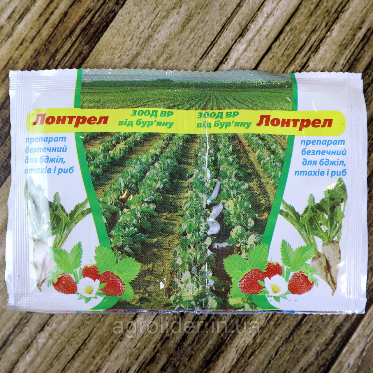 """Засіб захисту рослин «лонтрел» 10 мл (ТОВ """"Бел-Екосістемз"""")"""