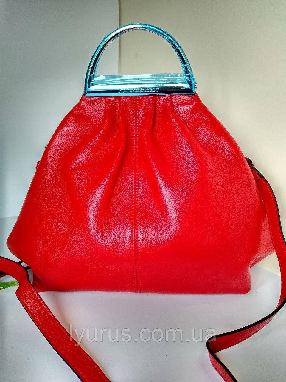 Кожаная  сумка красная вместительная   Polina Eiterou