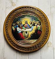 """Дерев'яна тарілка (ікона) """"Тайна Вечеря"""" 30 см"""