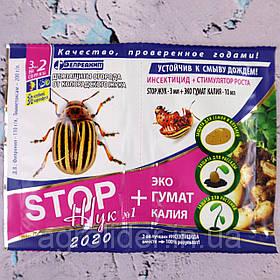 Засіб захисту рослин «STOP Жук» 3 мл + «ЕКО ГУМАТ КАЛИЯ»