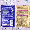 Инсектицид «STOP Жук» 3 мл и стимулятор роста «ЭКО ГУМАТ КАЛИЯ» 10 мл, фото 2