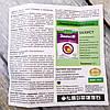 Инсектицид «ЖукOFF» 15мл, фото 10