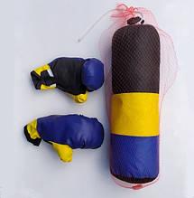 Боксерський набір комплект УКРАЇНА груша рукавички Boxing