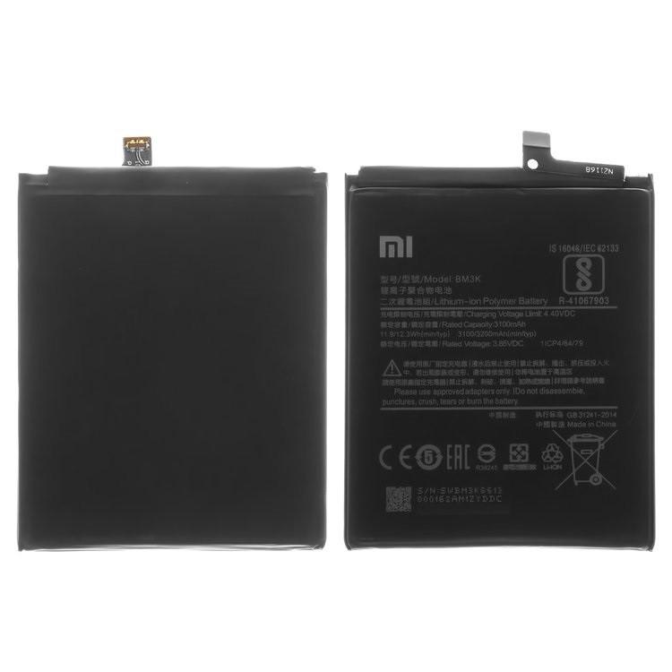 Аккумулятор (Батарея) для Xiaomi Mi Mix 3 BM3K (3200 mAh)