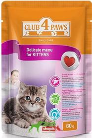 Клуб 4 лапи д/котів ПАУЧ 0,1 кг ніжне меню для кошенят