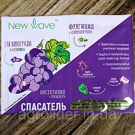 Инсектицид «Спасатель для винограда и кустарников» New Wave