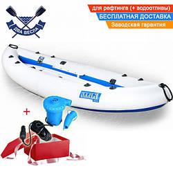 Одномісна байдарка надувний Човен ЛБ-300 Базова Чайка для рафтингу надувний Човен каяк
