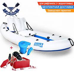 Байдарка надувний Човен ЛБ-300 одномісна Комфорт Чайка для рафтингу (максі-комплект)