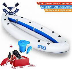 Одноместная байдарка надувная Ладья ЛБ-300К Базовая Караван надувной каяк Ладья байдарка туристическая