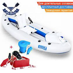 Одномісна байдарка надувний Човен ЛБ-300К Комфорт Караван надувний каяк Човен байдарка туристична