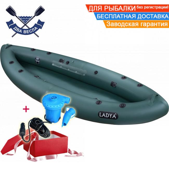 Одноместная байдарка надувная Ладья ЛБ-300Н Базовая Рыбацкая надувной каяк Ладья рыболовный байдарка рыбацкая