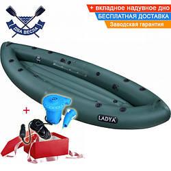 Байдарка надувний Човен ЛБ-300НВ одномісна Базова Рибальське для сплавів по гладкій воді