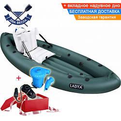 Байдарка надувний Човен ЛБ-300НВ одномісна Комфорт Рибальське для сплавів по гладкій воді (максі-комплект)