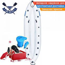 Байдарка надувний Човен ЛБ-300УВ одномісна Базова Турист для гладкої води