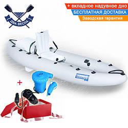 Одномісна байдарка надувний Човен ЛБ-300УВ Комфорт Турист надувний Човен каяк байдарка туристична