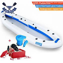 Байдарка надувний Човен ЛБ-380Н одномісна Базова Рибальське для сплавів по гладкій воді