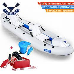 Двухместная байдарка надувная Ладья ЛБ-400К-2 Комфорт Караван надувной каяк Ладья байдарка туристическая
