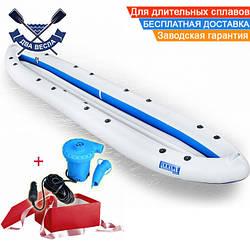 Байдарка надувний Човен ЛБ-580К-3 тримісна Базова Караван для гладкої води
