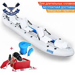 Байдарка надувний Човен ЛБ-580К-3 тримісна Комфорт Караван для гладкої води (максі-комплект)
