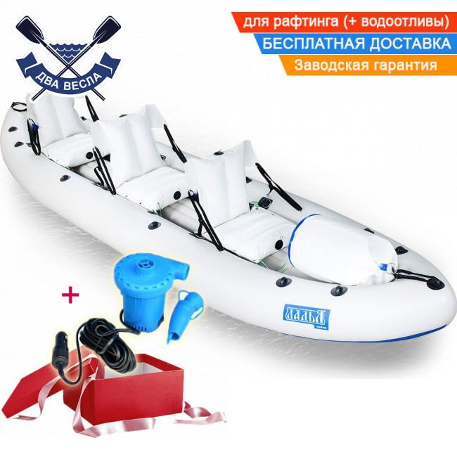 Байдарка надувний Човен ЛБ-480-3 тримісна Комфорт Чайка для рафтингу (максі-комплект)