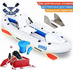 Одномісна байдарка надувний Човен ЛБ-300К Комфорт Плюс ВЕСЛО Караван для гладкої води надувний Човен каяк