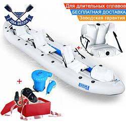 Байдарка надувная Ладья ЛБ-580К-4 четырехместная Комфорт Караван для гладкой воды (макси-комплектация)