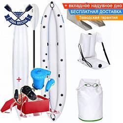 Одномісна байдарка надувний Човен ЛБ-380УВ Комфорт Плюс Турист надувний Човен каяк байдарка туристична