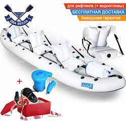 Байдарка надувний Човен Чайка ЛБ-580-4 Комфорт чотиримісна для рафтингу (максі-комплектація)
