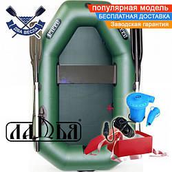 Надувная лодка Ладья ЛТ-190У одноместная гребная лодка пвх 850 без настила с веслами на поворотных уключинах
