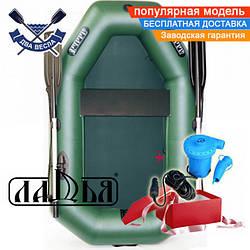 Надувная лодка Ладья ЛТ-190УЕ одноместная гребная лодка пвх 850 без настила весла передвижное сиденье