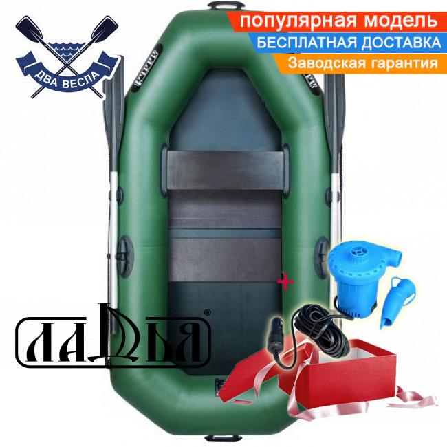Човен надувний човен ЛТ-190УС одномісна гребний човен пвх 850 слань-килимок поворотні кочети