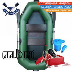 Надувная лодка Ладья ЛТ-190УС одноместная гребная лодка пвх 850 слань-коврик поворотные уключины човен гумовий