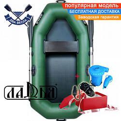 Надувная лодка Ладья ЛТ-220 одноместная гребная лодка пвх 850 полуторка весла поворотные уключины човен гумови