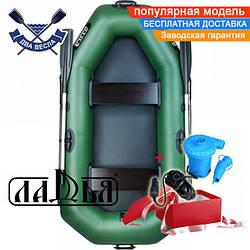 Надувная лодка Ладья ЛТ-220Д двухместная гребная лодка пвх 850 полуторка сдвижное заднее сиденье човен гумовий