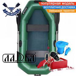 Надувная лодка Ладья ЛТ-220ДЕ двухместная гребная лодка пвх 850 полуторка сдвижное заднее сиденье