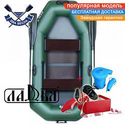 Надувная лодка Ладья ЛТ-220-ДЕС двухместная гребная лодка пвх 850 полуторка слань-коврик сдвижное сиденье