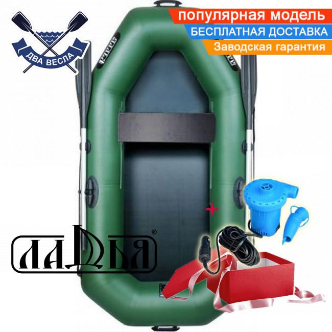 Човен надувний човен ЛТ-220Е одномісна гребний човен пвх 850 полуторка поворотні кочети сдвиж сидіння