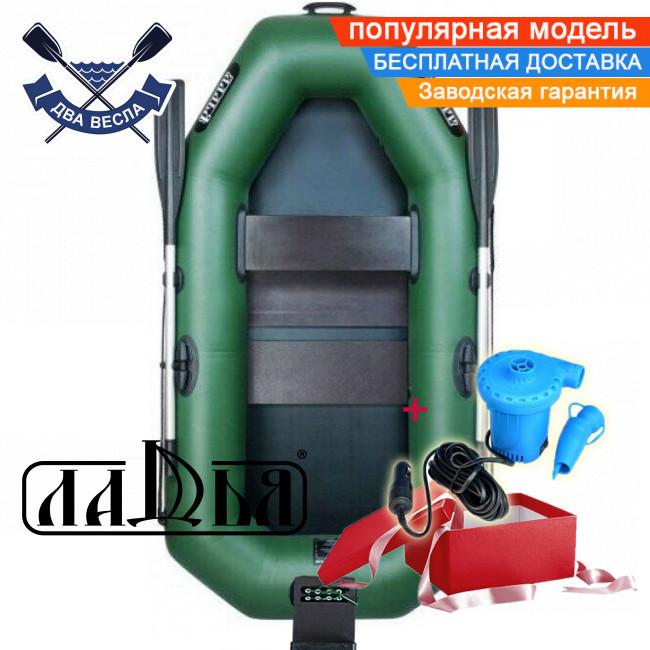 Надувная лодка Ладья ЛТ-220СТ одноместная гребная лодка пвх 850 полуторка ТРАНЕЦ и слань-коврик човен гумовий