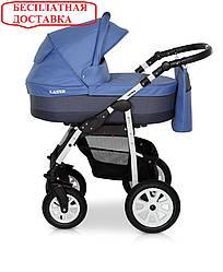 Детская универсальная коляска 2 в 1 Verdi Laser 13 Голубой