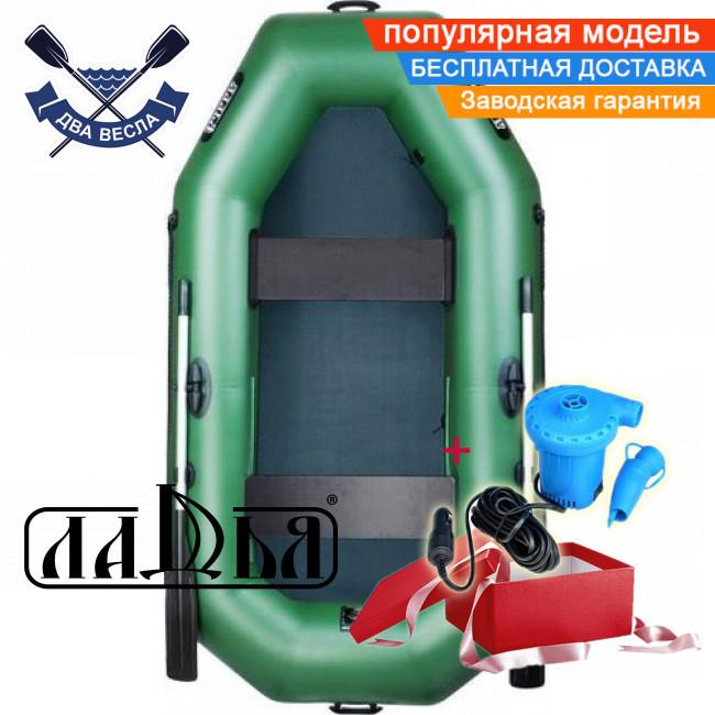 Надувная лодка Ладья ЛТ-240БЕ двухместная гребная лодка пвх брызгоотбойник баллоны 37 сдвижное заднее сиденье