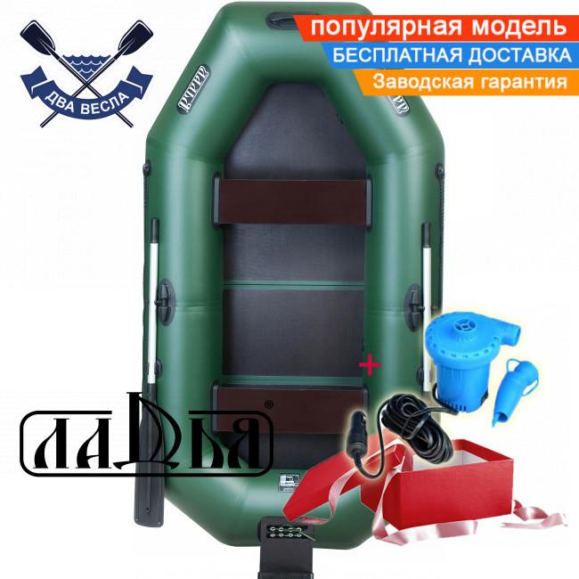 Надувная лодка Ладья ЛТ-240ВТ двухместная гребная лодка пвх ТРАНЕЦ жесткий пол-книжка баллоны 37