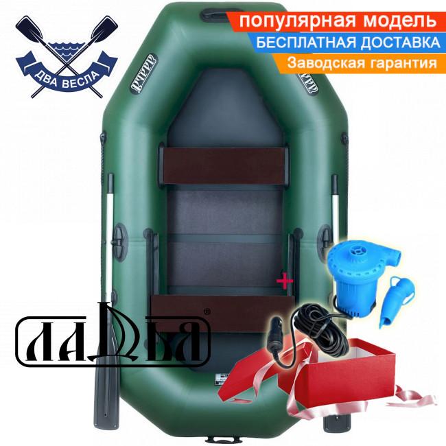 Надувная лодка Ладья ЛТ-240-ЕСБ двухместная гребная лодка пвх слань-коврик брызгоотбойник баллоны 37 сдвиж сид