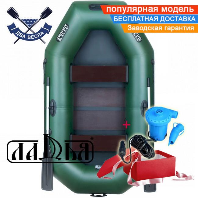 Човен надувний човен ЛТ-240С двомісна гребний човен пвх слань-килимок балони 37 надувний гребний човен гуморальна
