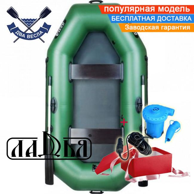 Човен надувний човен ЛТ-250 двомісна гребний човен пвх балони 37