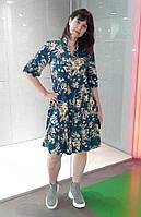 Платье штапель синее в цветах