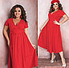 Сукні із завищеною талією червоне, з 48-62 розмір
