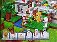 """Большой Конструктор лего Майнкрафт Minecraft """"Крепость"""" 990 дет, 6 фигурок, фото 4"""