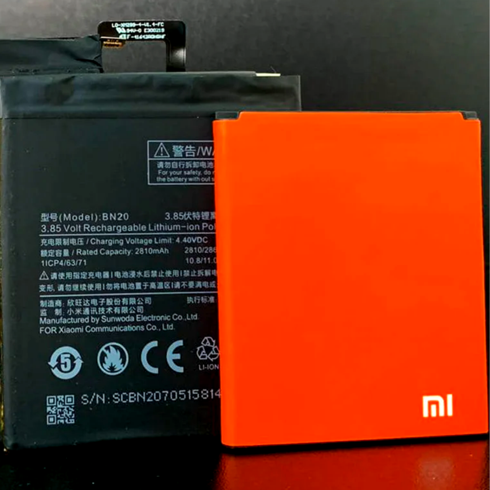 Аккумулятор (Батарея) Xiaomi BN45 для Redmi Note 5 Pro Original
